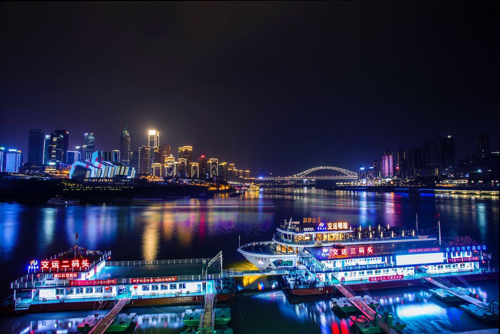 重慶兩江夜遊