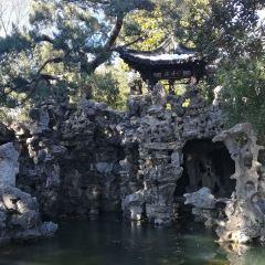 Xiajing User Photo