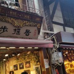 Ciqikou Ancient Town User Photo