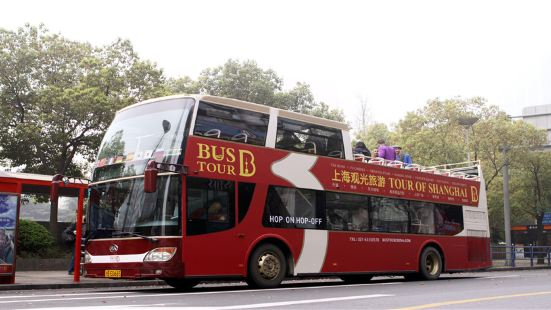 BUS TOUR Shanghai Sightseeing Tour