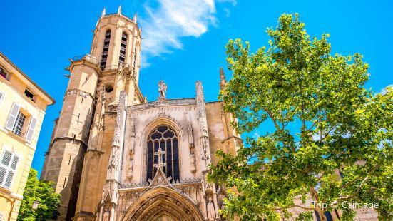 聖蘇維爾大教堂