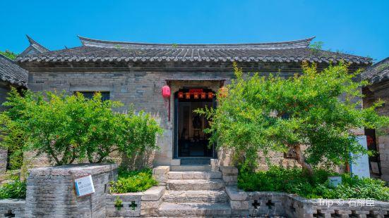 쉬저우 민속박물관