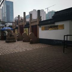 Wenmiao Road User Photo