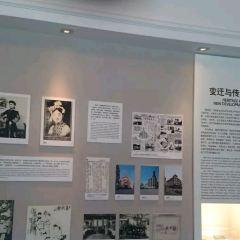 Qing Wangfu User Photo