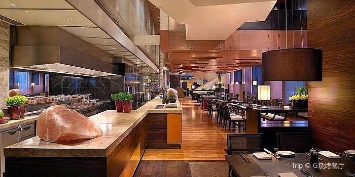 G Restaurant ( Grand Hyatt Guangzhou )3