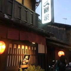 Gion Junidanya Main Store User Photo