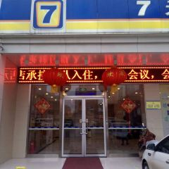 楚風水韻溫泉度假廣場用戶圖片