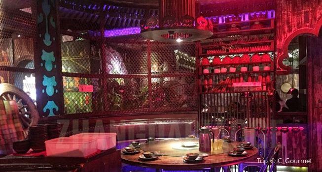 樓蘭新疆主題餐廳(凱德廣場.1818店)1