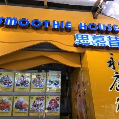 Smoothie House User Photo