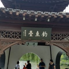 Diaoyutai User Photo