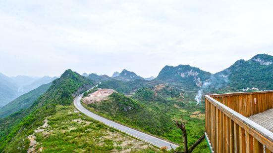 貴州黃果樹天然畫卷度假村