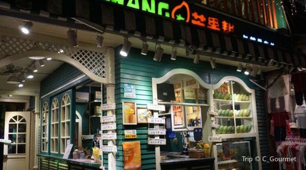 MANGO芒果幫(總店)1