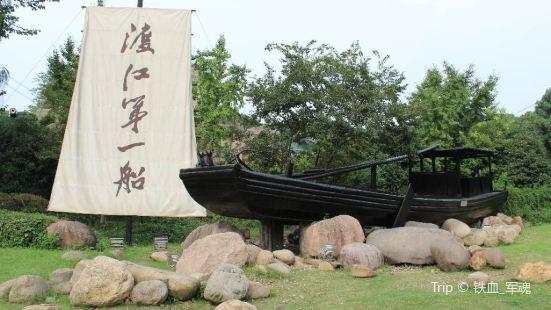 江陰軍事文化博物館