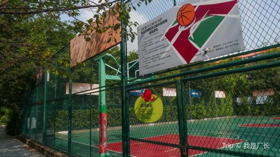 Sitang Basketball Park (North Gate)