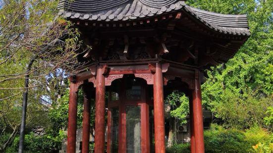 龍興寺經幢