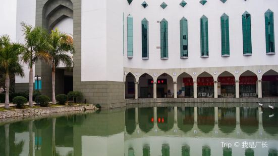 Quanzhou Islamic Culture Exhibition Hall