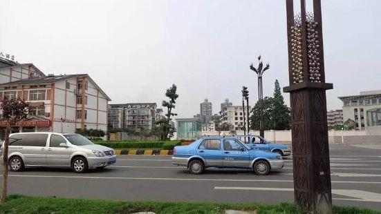 잉빈루 거리