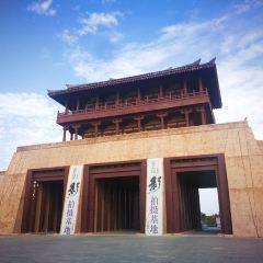 의 중국한성 여행 사진