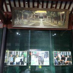 衢州孔廟用戶圖片