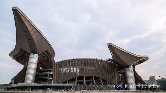 Guangxi Sports Center