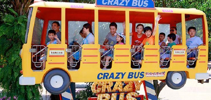 Crazy Bus1