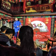 Tianjing Yuansheng Crosstalk Tea House User Photo