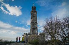 新卡尔顿山墓地守望塔-爱丁堡-胡萝卜果酱