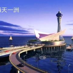 항저우만 대교 여행 사진