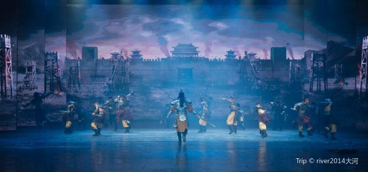 大型歌舞《炭河千古情》2