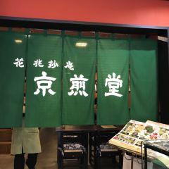 Kei Nippo(Sonozono商店)用戶圖片