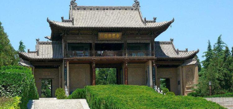 Shundiling (Tomb of the Ruler of Shun) Tourist Site3