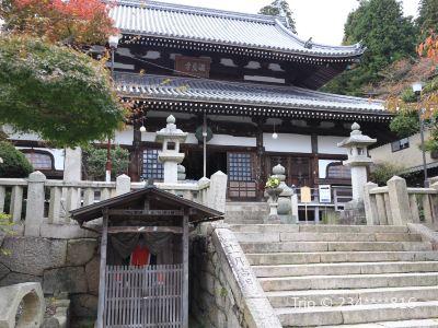 Onsen-ji Temple