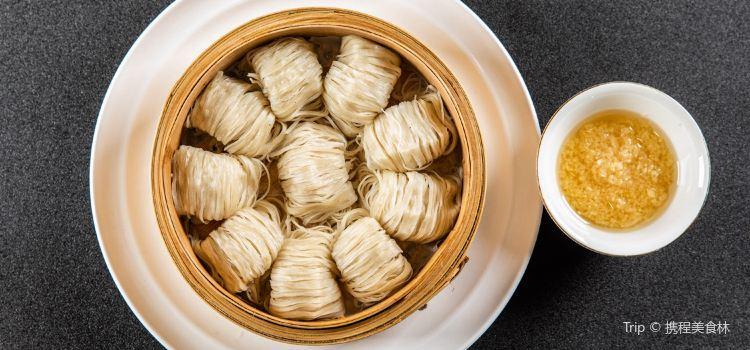 Xi An Restaurant ( Zhong Lou )1