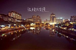 Chengdu,Recommendations