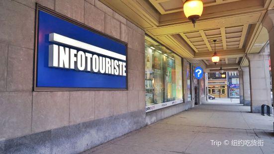 Infotouriste Centre