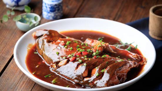 Ge Wu Restaurant
