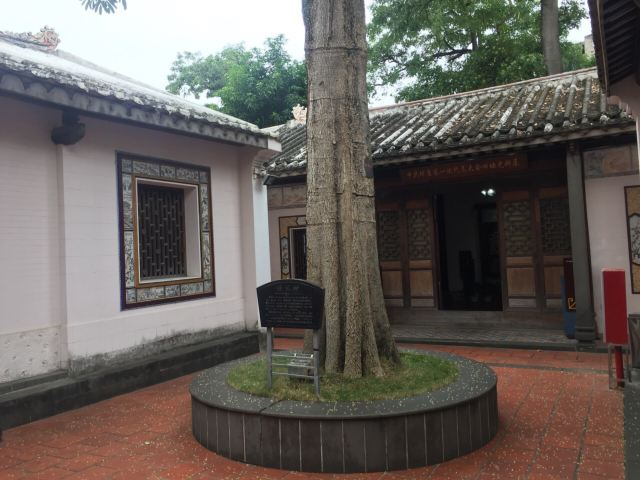 The Former Site of Qiongya First Represent Ative Assembly of CPC