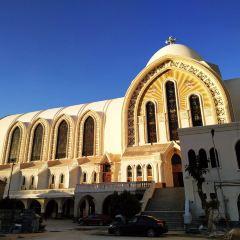 St. Mark's Coptic Orthodox Church 여행 사진