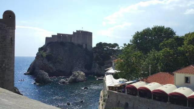 Dubrovnik City Walls