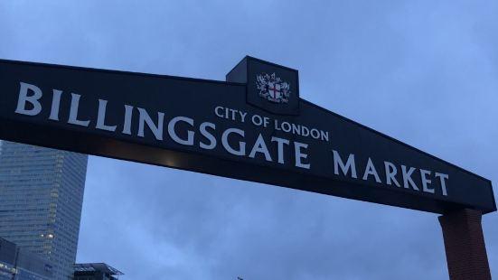 Billingsgate海鮮市場