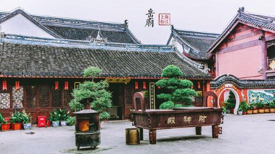 YueMiao ShangYeJie
