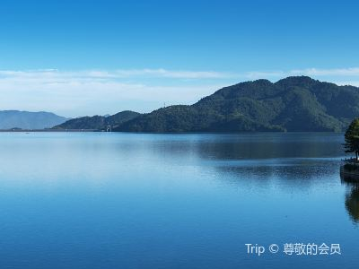 Siming Lake