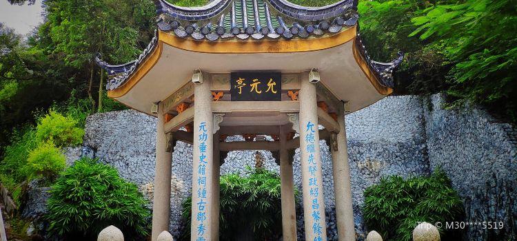 Memorial Temple of Hanyu2
