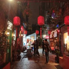 Tianzifang User Photo
