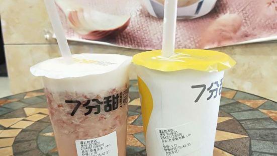 7分甜(灌雲店)
