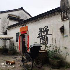 方增昌醬園用戶圖片