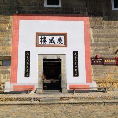 洪坑土樓民俗文化村用戶圖片