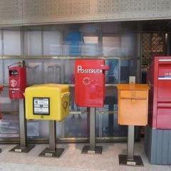 National Postal Museum User Photo