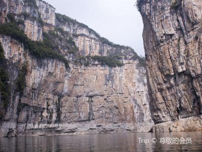Feilong Lake