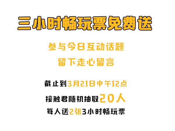 4500㎡!火爆全網的蹦床公園杭州就有!粘粘樂、攀巖、90°滑梯…都在這裡了!